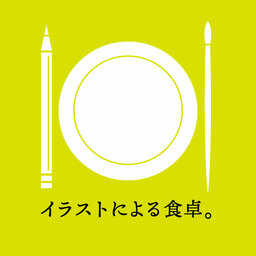 Aotaさんのプロフィール ハンドメイドマーケット Minne