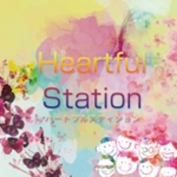 heartful-st