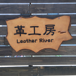 Leather River