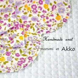 Marumi Et Akkoさんのプロフィール ハンドメイドマーケット Minne