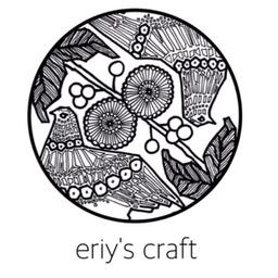 Eriys Craftさんの感想 コメント ハンドメイドマーケット Minne 8ページ目
