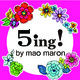 5ing!  by  mao maron