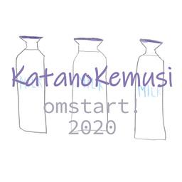 Katanokemusiさんの感想 コメント ハンドメイドマーケット Minne