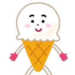 くっつく アイスクリーム工場さんの作品一覧 ハンドメイドマーケット Minne