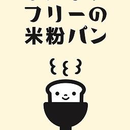 穂乃ぱんさんのプロフィール ハンドメイドマーケット Minne