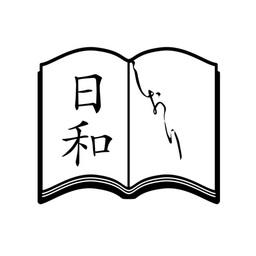 しおり日和さんの感想 コメント ハンドメイドマーケット Minne 9ページ目