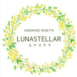 Lunastellar ルナステラ さんのプロフィール ハンドメイドマーケット Minne