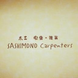 Sashimono Carpenters Galleryさんの作品一覧 ハンドメイドマーケット Minne