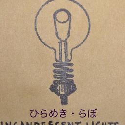 Hirameki Labさんのプロフィール ハンドメイドマーケット Minne