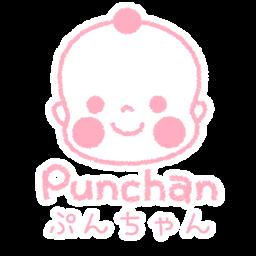 ぷんちゃんさんの感想 コメント ハンドメイドマーケット Minne