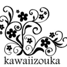 造花素材 Kawaiizoukaさんの感想 コメント ハンドメイドマーケット Minne