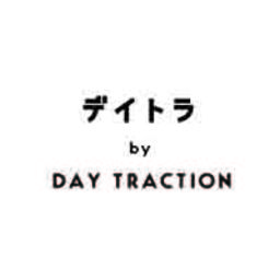 デイトラ by DAY TRACTION