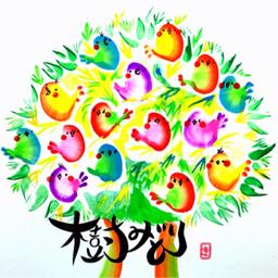 Kimidori 樹みどりさんのプロフィール ハンドメイドマーケット Minne