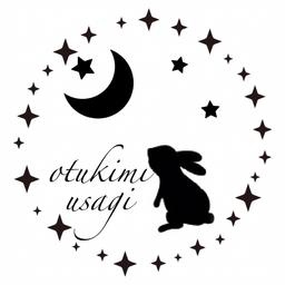 Otukimi Usagi さんのプロフィール ハンドメイドマーケット Minne