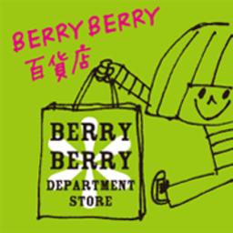 Berryberryさんのプロフィール ハンドメイドマーケット Minne