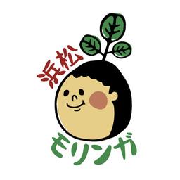浜松モリンガと沖縄農家の直産品さんの作品一覧 ハンドメイドマーケット Minne