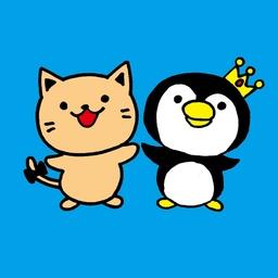 猫とペンギンさんの感想 コメント ハンドメイドマーケット Minne