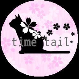 和柄と猫モチーフの帆布バッグと小物の店 Time Tailさんの作品一覧 ハンドメイドマーケット Minne