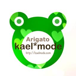 カエルモード Kael Modeさんのプロフィール ハンドメイドマーケット Minne