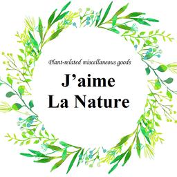 J Aime La Natureさんの感想 コメント ハンドメイドマーケット Minne