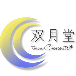 双月堂 twin Crescents★