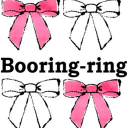 Booring Ring Shopさんの作品一覧 ハンドメイドマーケット Minne