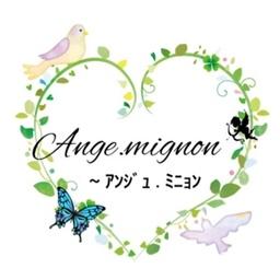 Ange Mignon アンジュ ミニョンさんの作品一覧 ハンドメイドマーケット Minne