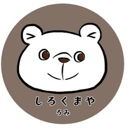 ろみさんのプロフィール ハンドメイドマーケット Minne