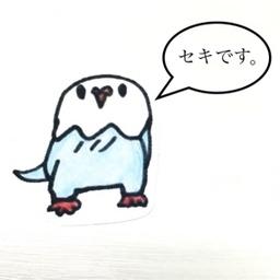 泉鳥屋 Kumi Originalさんのプロフィール ハンドメイドマーケット Minne