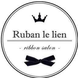 Ruban Le Lienさんの感想 コメント ハンドメイドマーケット Minne