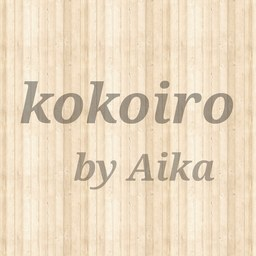Kokoiro By Aikaさんのプロフィール ハンドメイドマーケット Minne